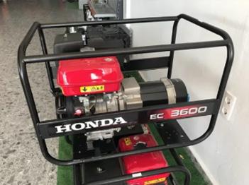 Se vende generador Honda EC 3600.